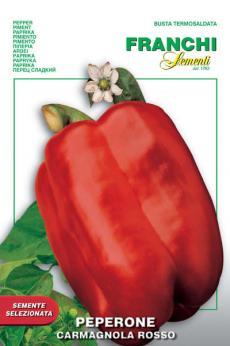 Carmagnola Rosso